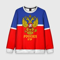 Хоккеист Егор