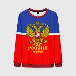Хоккеист Андрей