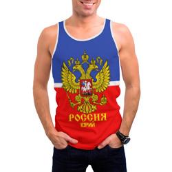 Хоккеист Юрий