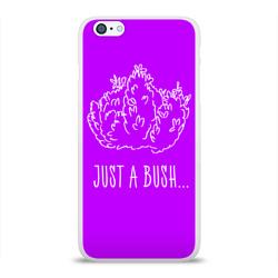 Just a Bush