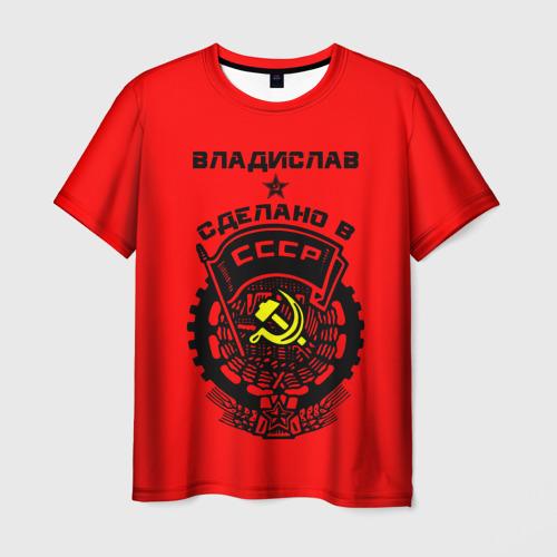Мужская футболка 3D  Фото 01, Владислав - сделано в СССР