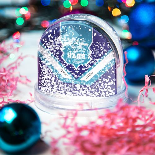 Водяной шар со снегом  Фото 04, Очень сладкая Надя