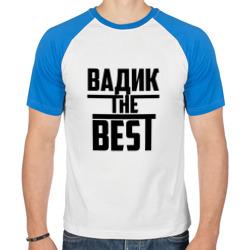 Вадик the best
