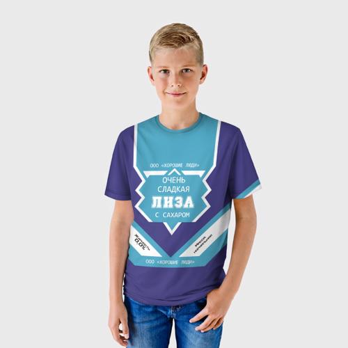 Детская футболка 3D Очень сладкая Лиза