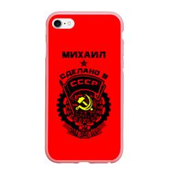 Михаил - сделано в СССР