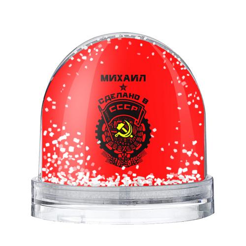 Водяной шар со снегом  Фото 01, Михаил - сделано в СССР