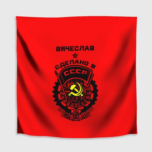 Скатерть 3D  Фото 02, Вячеслав - сделано в СССР