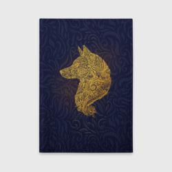 Золотой волк