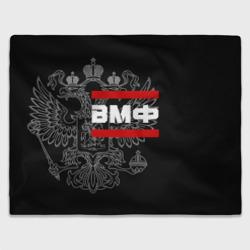 ВМФ белый герб РФ