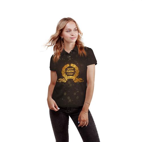 Женская рубашка поло 3D  Фото 03, Лучший ПАПА в мире