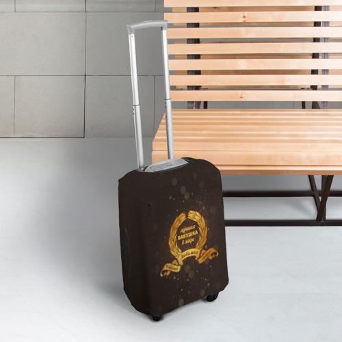 Чехол для чемодана 3D  Фото 03, Лучшая БАБУШКА в мире