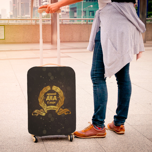 Чехол для чемодана 3D  Фото 04, Лучший ДЕД в мире