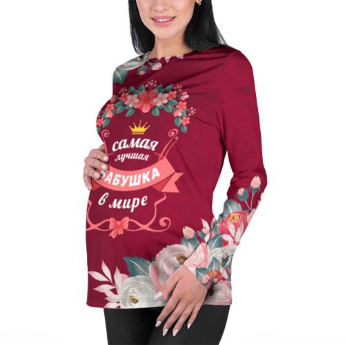 Женский лонгслив 3D для беременных  Фото 01, Самая лучшая БАБУШКА в мире