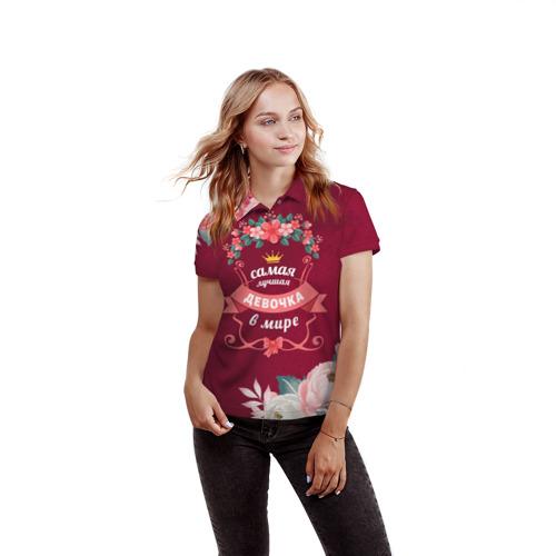 Женская рубашка поло 3D  Фото 03, Самая лучшая ДЕВОЧКА в мире