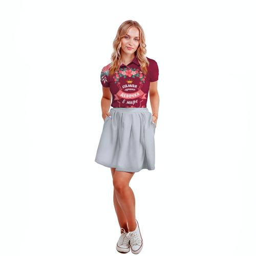 Женская рубашка поло 3D  Фото 04, Самая лучшая ДЕВОЧКА в мире