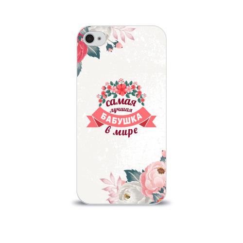 Чехол для Apple iPhone 4/4S soft-touch  Фото 01, Самая лучшая БАБУШКА в мире