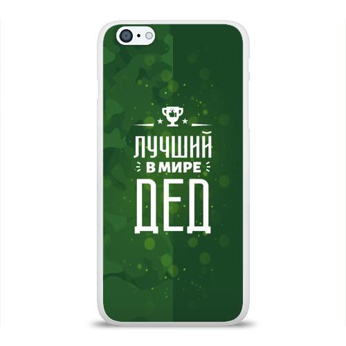Чехол для Apple iPhone 6Plus/6SPlus силиконовый глянцевый  Фото 01, Лучший в мире ДЕД