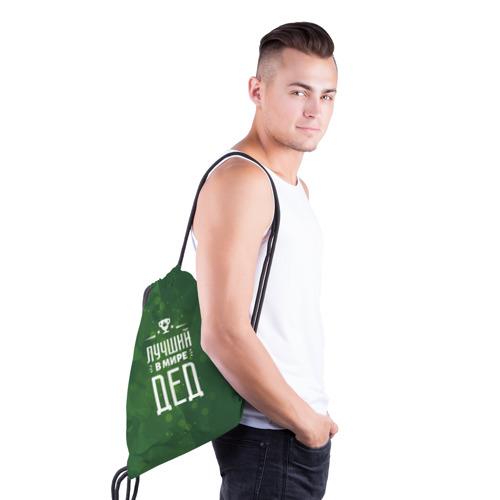 Рюкзак-мешок 3D  Фото 03, Лучший в мире ДЕД