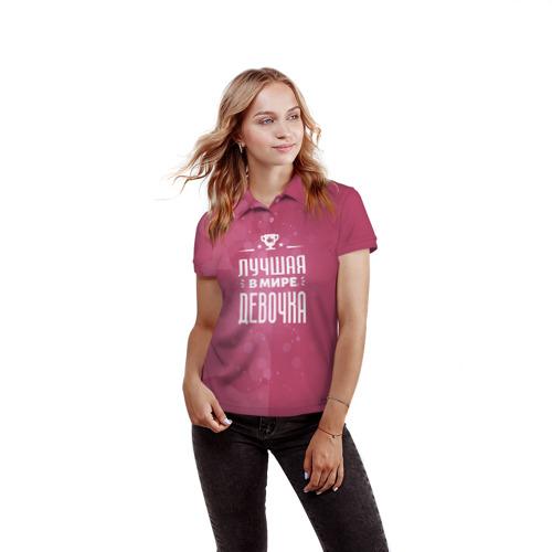Женская рубашка поло 3D  Фото 03, Лучшая в мире ДЕВОЧКА