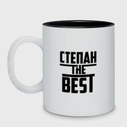 Степан the best