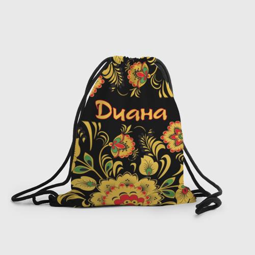 Диана, роспись под хохлому