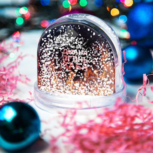 Водяной шар со снегом  Фото 04, Диана огонь баба