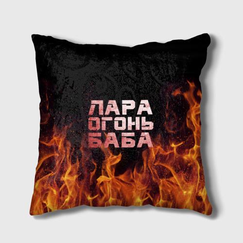 Подушка 3D  Фото 01, Лара огонь баба