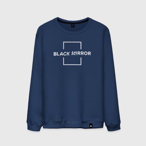 Мужской свитшот хлопок Black Mirror Фото 01