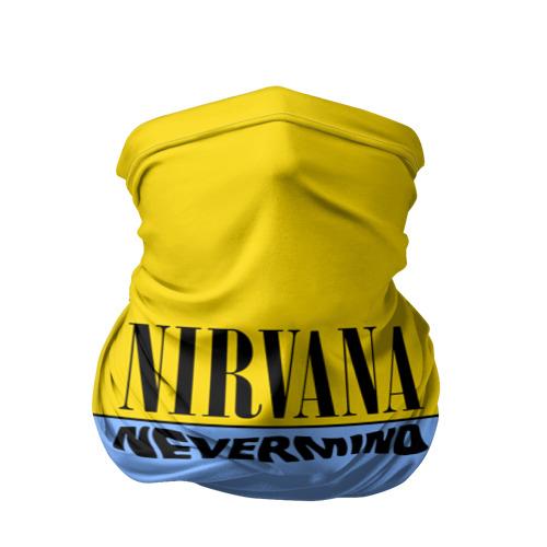 Nirvana nevermino