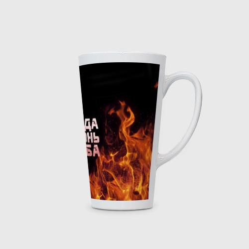 Кружка Латте  Фото 02, Лида огонь баба