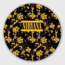 Nirvana узоры