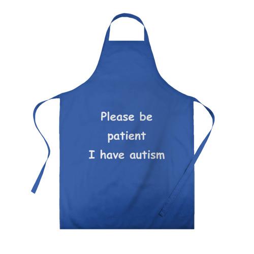 Фартук 3D У меня аутизм
