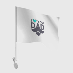 Любимый папа