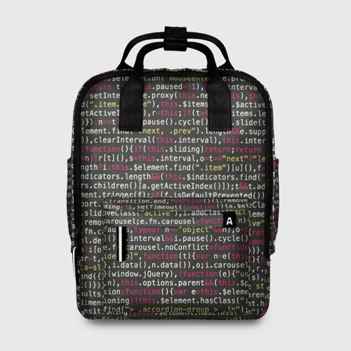 Женский рюкзак 3D Programming , Программирование Фото 01