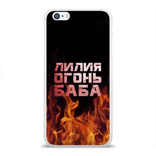 Чехол для Apple iPhone 6Plus/6SPlus силиконовый глянцевый  Фото 01, Лилия огонь баба