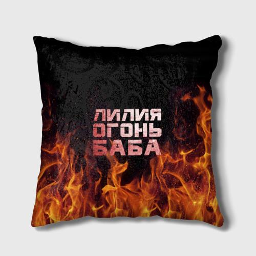 Подушка 3D  Фото 01, Лилия огонь баба