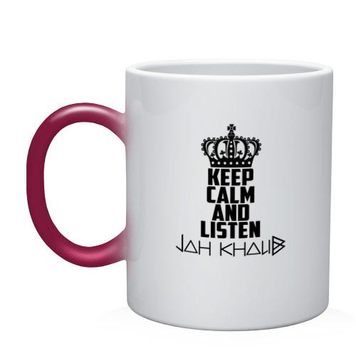 Keep calm and listen Jah Khalib
