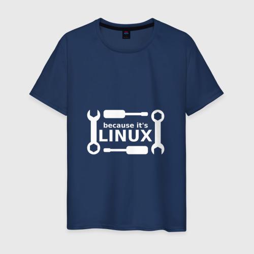 Футболка Потому что это Linux