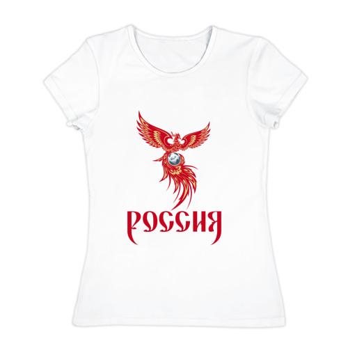 Россия 2018-2