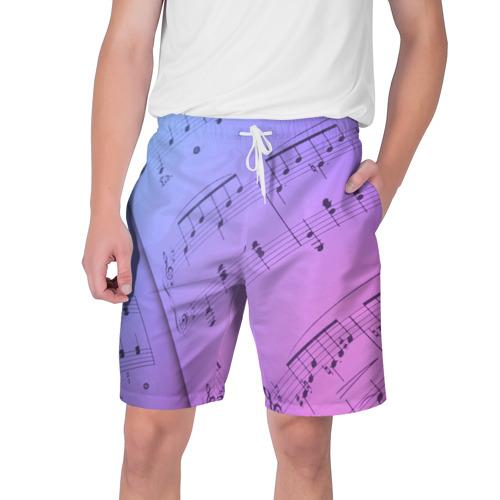 Мужские шорты 3D  Фото 01, Ноты