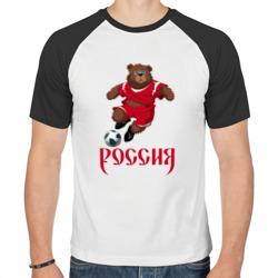 Россия 2018-3