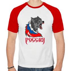 Россия 2018-7