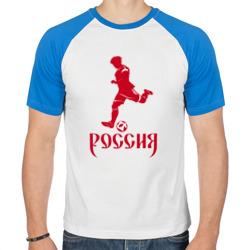 Россия 2018-8