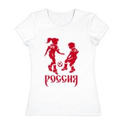 Россия 2018-10