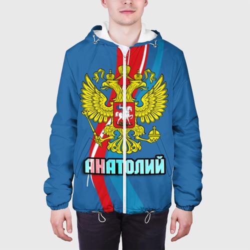 Мужская куртка 3D 'Герб Анатолий'