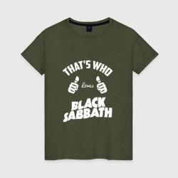 Вот кто любит Black Sabbath