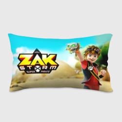 Zak Storm _5
