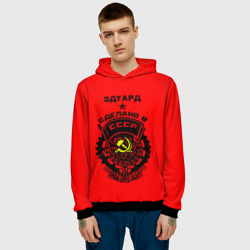 Эдуард - сделано в СССР