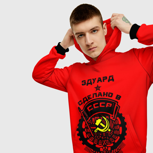 Мужская толстовка 3D Эдуард - сделано в СССР
