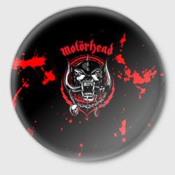 Motrhead